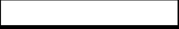 zsnachtu_logo_white
